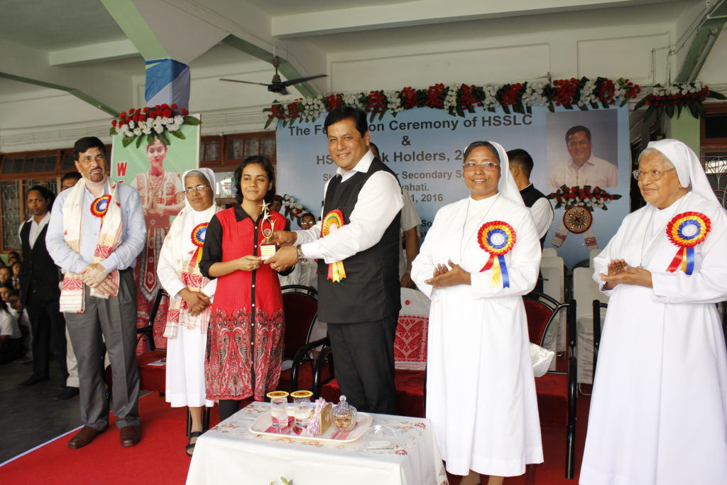 Felicitation of the Rank holders in the HSSLC